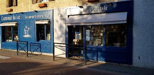 Idée Cadeau Restaurant l'Osmose du lac Annecy Menthon Saint Bernard : extérieur